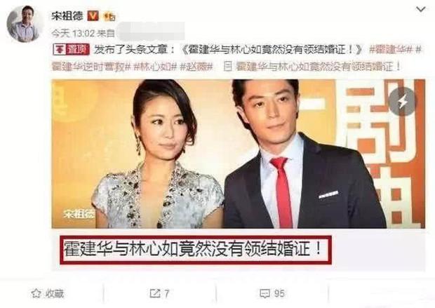 Sau 1 năm dai dẳng, đã có kết luận cuối cùng của vụ lùm xùm Lâm Tâm Như chưa đăng ký kết hôn với Hoắc Kiến Hoa - Ảnh 1.