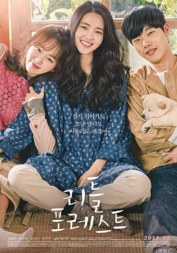 Vắng mặt bom tấn trong 10 phim điện ảnh Hàn hay nhất 2018 do The Korea Times bình chọn - Ảnh 8.