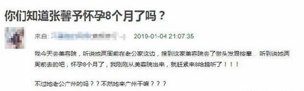 Thẩm mỹ viện vô tình tiết lộ tình địch Phạm Băng Băng đã mang thai 8 tháng nhờ chi tiết này - Ảnh 2.