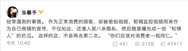 Thẩm mỹ viện vô tình tiết lộ tình địch Phạm Băng Băng đã mang thai 8 tháng nhờ chi tiết này - Ảnh 3.