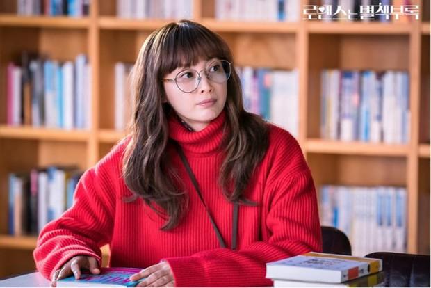 Cặp đôi chị - em Lee Jong Suk và Lee Na Young với chuyện tình xoay quanh những quyển sách sẽ tiếp sóng Memories Of Alhambra - Ảnh 6.