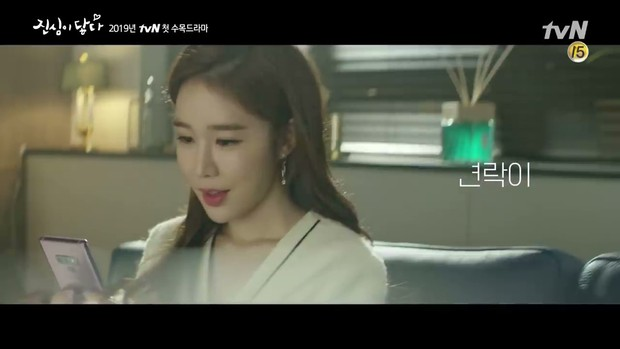 """Sau """"Encounter"""" bạn sẵn sàng cho couple Thần chết Lee Dong Wook – Chủ tiệm gà Yoo In Na chưa? - Ảnh 7."""