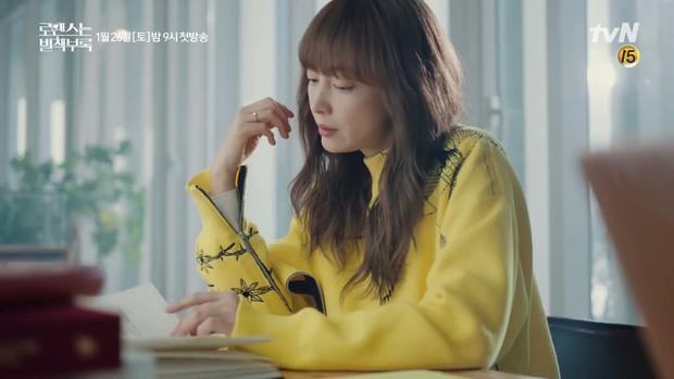 Cặp đôi chị - em Lee Jong Suk và Lee Na Young với chuyện tình xoay quanh những quyển sách sẽ tiếp sóng Memories Of Alhambra - Ảnh 8.