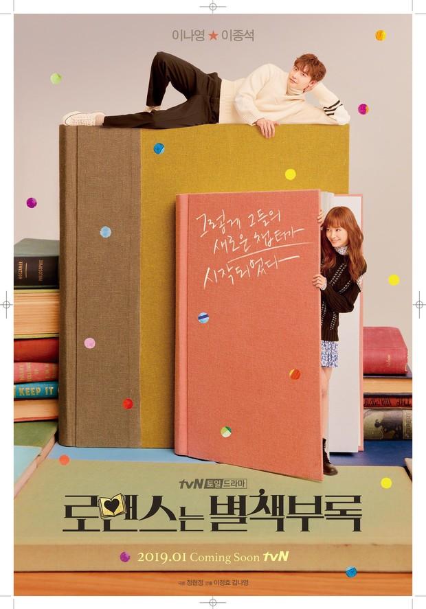 Cặp đôi chị - em Lee Jong Suk và Lee Na Young với chuyện tình xoay quanh những quyển sách sẽ tiếp sóng Memories Of Alhambra - Ảnh 1.