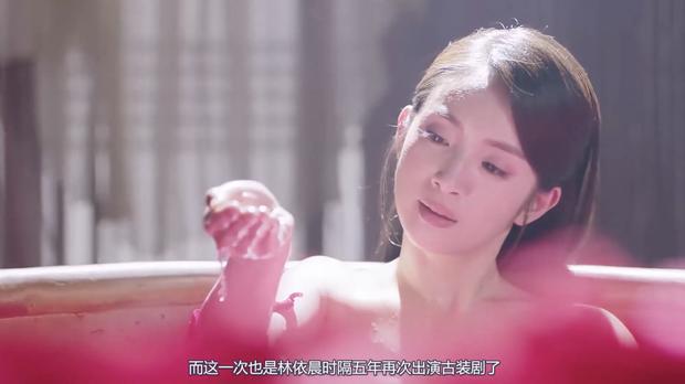 """Khán giả """"bĩu môi"""" chê phim mới của Lâm Y Thần thiếu trai đẹp trầm trọng - Ảnh 6."""