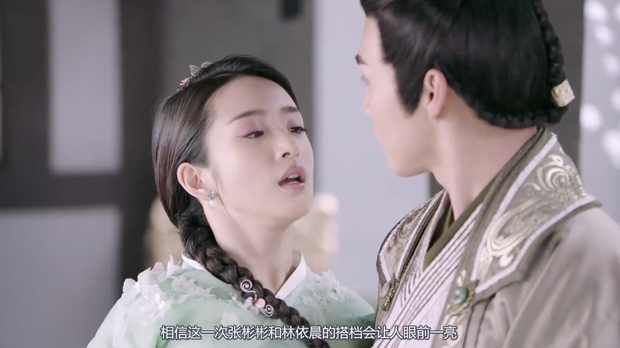 """Khán giả """"bĩu môi"""" chê phim mới của Lâm Y Thần thiếu trai đẹp trầm trọng - Ảnh 7."""