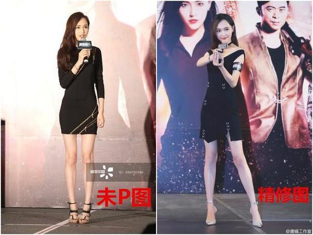 Triệu Vy, Dương Mịch, Angela Baby... bị bóc mẽ đôi chân thiếu nuột nà trong loạt ảnh trước và sau photoshop - Ảnh 12.