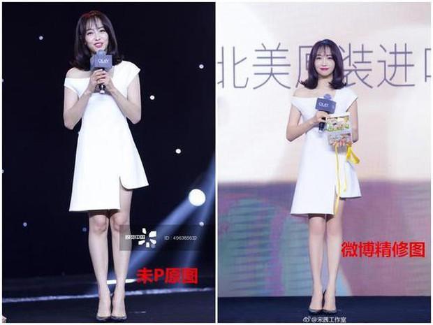 Triệu Vy, Dương Mịch, Angela Baby... bị bóc mẽ đôi chân thiếu nuột nà trong loạt ảnh trước và sau photoshop - Ảnh 10.
