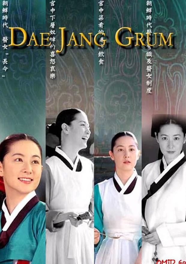 Mau mau xem lại Nàng Dae Jang Gum trước khi bị Vu Chính nhấn chìm tuổi thơ! - Ảnh 1.