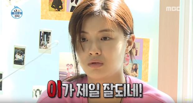 Lee Sun Bin bạn gái Lee Kwang Soo mặt mộc xinh đẹp, tài lẻ nhiều vô kể - Ảnh 1.