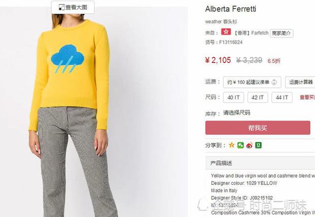 Cùng 1 chiếc áo: Angela Baby, Trương Quân Ninh trẻ ra cả chục tuổi, đến Châu Đông Vũ lại hơi khó nhận xét - Ảnh 8.