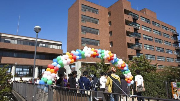 Tạp chí Nhật Bản bị chỉ trích dữ dội vì đăng bài xếp hạng những trường đại học có nữ sinh dễ dãi nhất - Ảnh 2.