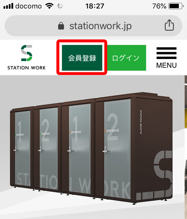 Ngoài khách sạn kén, Nhật Bản có cả văn phòng kén miễn phí để để xử lý công việc khẩn cấp khi đang đi chơi - Ảnh 2.
