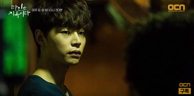 Ám ảnh nhưng nhồi nhét, 4 gã trùm ở Strangers From Hell liệu có ai thành át chủ bài diệt nổi Lee Dong Wook? - Ảnh 6.