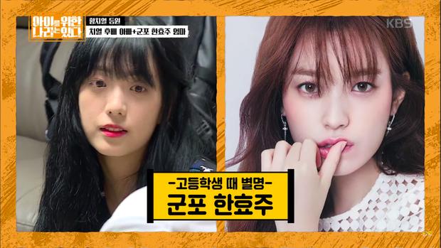 Chị gái Jisoo (BLACKPINK) lần đầu lộ diện trên truyền hình: Đẹp như diễn viên, ai ngờ có 2 con lớn thế này rồi - Ảnh 5.