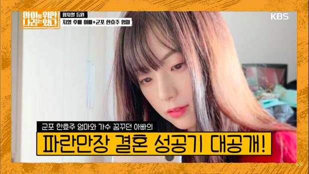 Chị gái Jisoo (BLACKPINK) lần đầu lộ diện trên truyền hình: Đẹp như diễn viên, ai ngờ có 2 con lớn thế này rồi - Ảnh 7.
