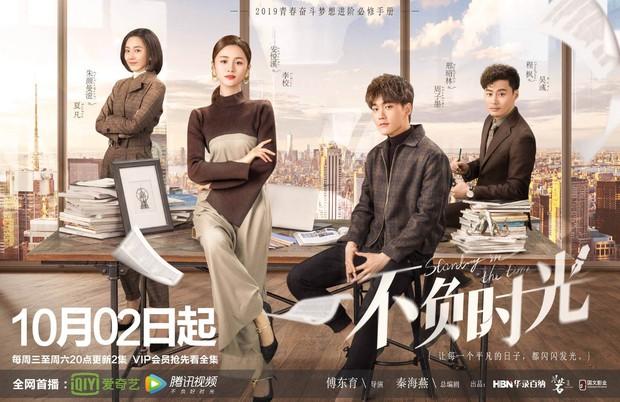 Trùm phim Hoa Ngữ 2019 gọi tên trai đẹp Hình Chiêu Lâm: 4 vai toàn đóng chính ai xem cũng đê mê? - Ảnh 11.