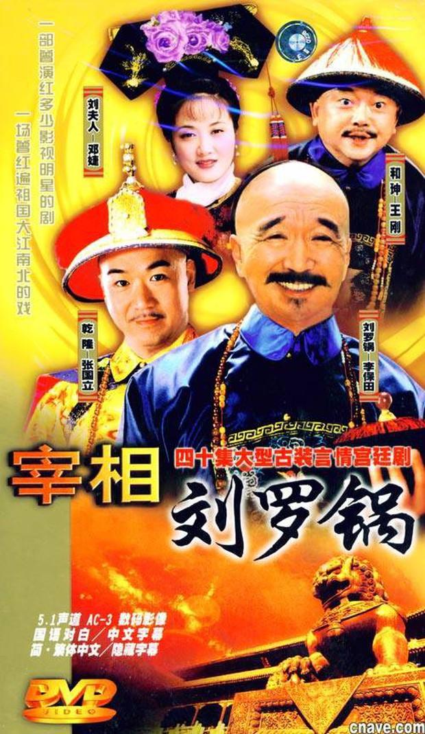 Dàn sao Tể Tướng Lưu Gù sau 21 năm: Hòa Thân lấy fan kém tận 20 tuổi, Càn Long muối mặt vì đứa con hư hỏng - Ảnh 1.