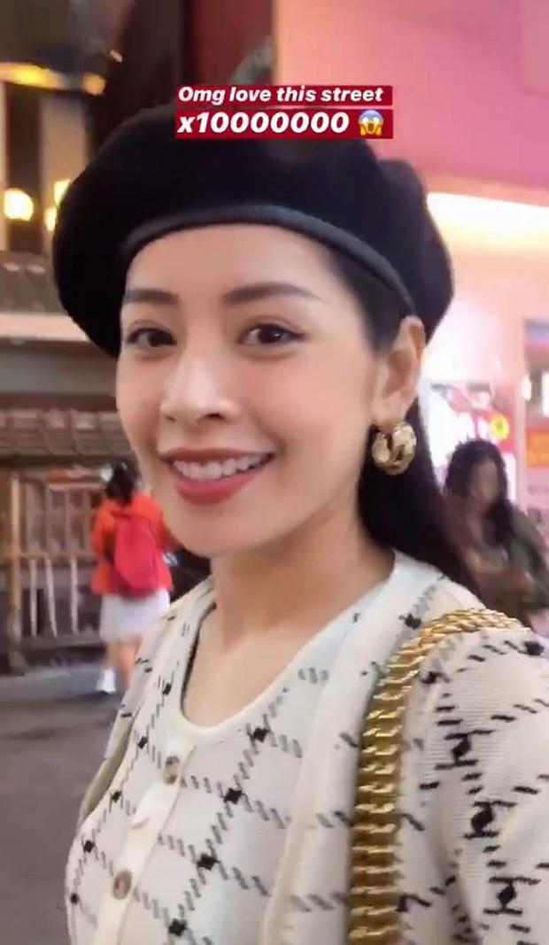 Cả Minh Hằng và Chi Pu đều check-in ở khu phố ăn chơi bậc nhất của Nhật Bản trong cùng 1 ngày, nơi đó có gì mà hot thế? - Ảnh 2.