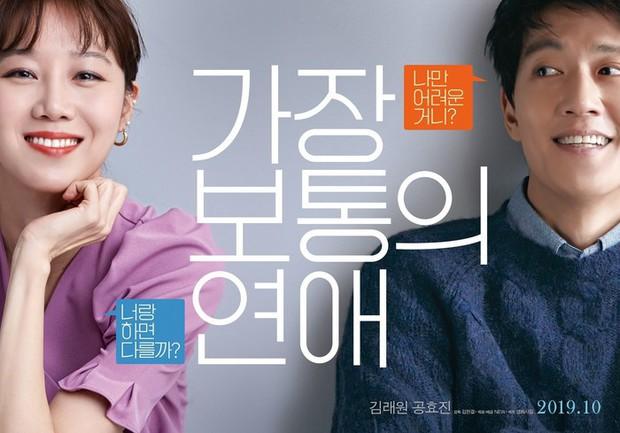 Nữ hoàng khóc nhè Gong Hyo Jin tiết lộ lí do mê đóng phim sến: Tôi thấy con người khi yêu là buồn cười nhất! - Ảnh 2.