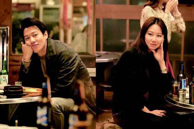 Nữ hoàng khóc nhè Gong Hyo Jin tiết lộ lí do mê đóng phim sến: Tôi thấy con người khi yêu là buồn cười nhất! - Ảnh 3.