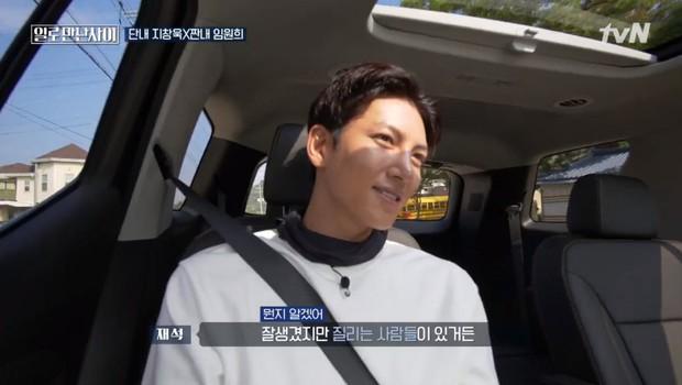 Trời ơi tin được không? Ji Chang Wook cũng có lúc không tự tin vào ngoại hình của mình - Ảnh 1.