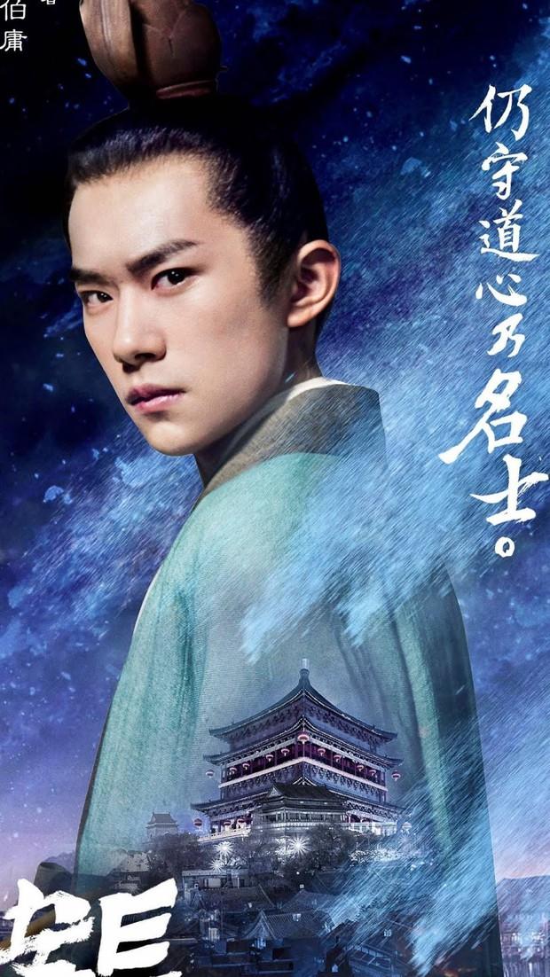 5 chàng diễn viên thế hệ 2000 của Cbiz: Dịch Dương Thiên Tỉ đẹp nức nở, Trần Phi Vũ chuẩn thái tử Cbiz - Ảnh 5.