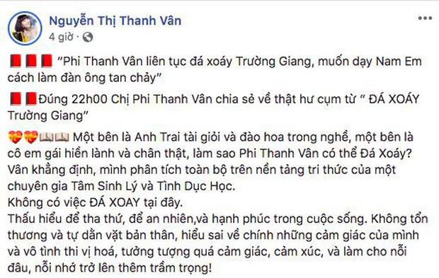 Nữ hoàng dao kéo Phi Thanh Vân: Mỗi lần lên show là một lần gây náo loạn - Ảnh 6.