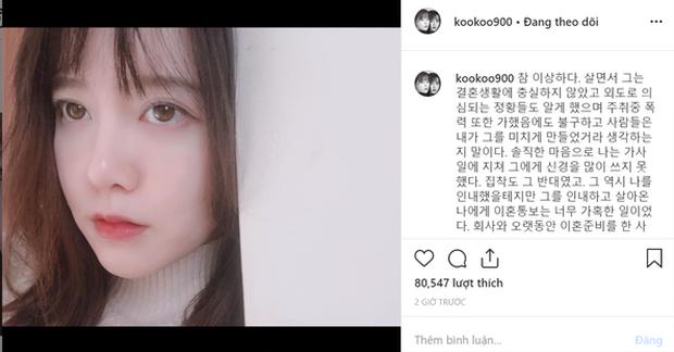 Goo Hye Sun gây sốc với bài đăng mới: Tuyên bố không còn yêu Ahn Jae Hyun, rùng mình với lời kể mong chồng bị hủy hoại - Ảnh 1.