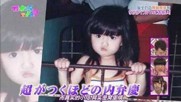 Hành trình nhan sắc Mỹ nhân 4000 mới gặp của Nhật Bản: Đẹp xuất sắc từ nhỏ, lớn lên tựa tiên nữ giáng trần - Ảnh 2.