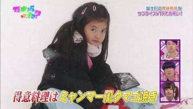 Hành trình nhan sắc Mỹ nhân 4000 mới gặp của Nhật Bản: Đẹp xuất sắc từ nhỏ, lớn lên tựa tiên nữ giáng trần - Ảnh 7.