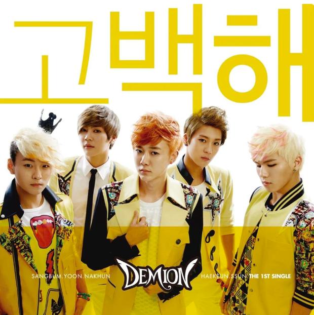Trong khi nhiều nhóm lo sợ lời nguyền 7 năm, 10 năm thì Kpop vẫn tồn tại những boygroup mới debut sương sương vài tháng đã vội tan rã - Ảnh 7.