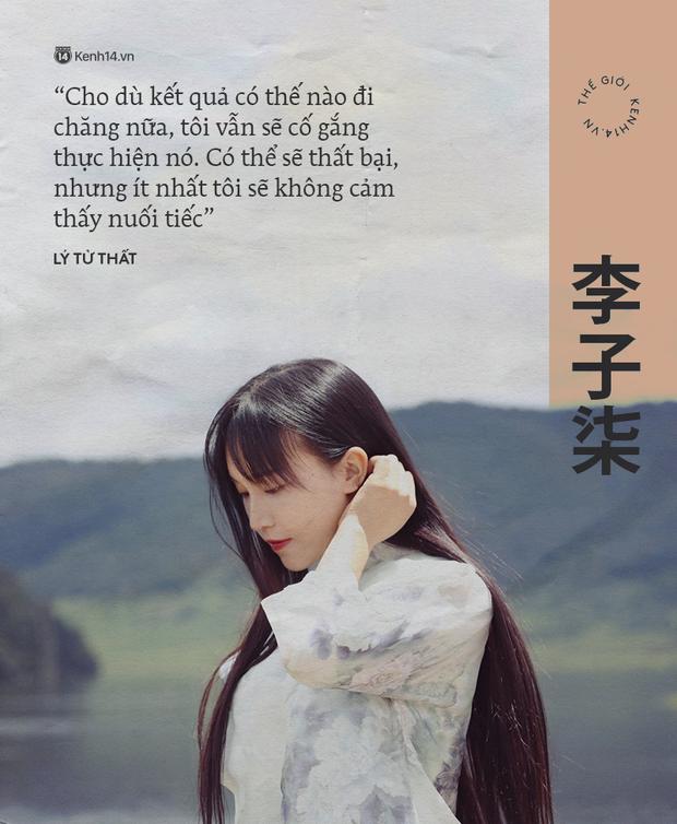 Lý Tử Thất - Tiên nữ đồng quê và hành trình chịu đựng đau đớn trong chiếc kén cuộc đời chờ ngày lột xác thành chú bướm lộng lẫy - Ảnh 4.