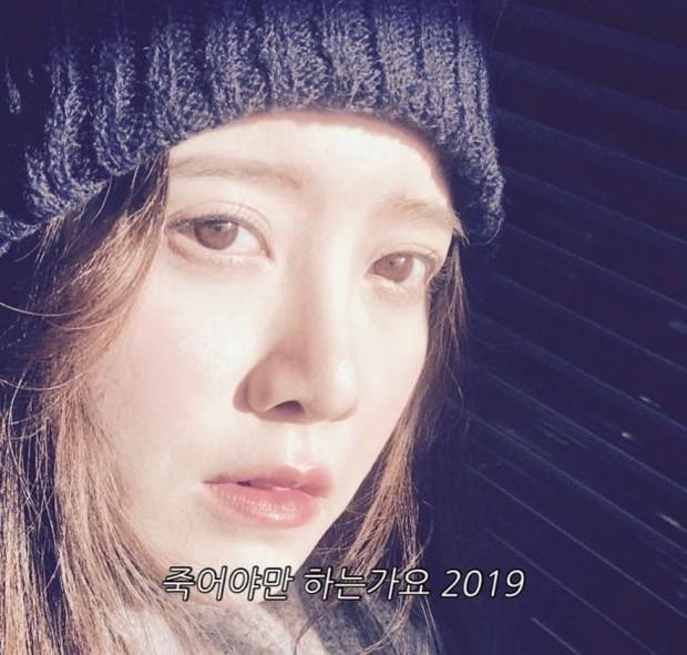 Rợn tóc gáy hình ảnh và lời nhắn Goo Hye Sun ám chỉ vụ ngoại tình của Ahn Jae Hyun: Có gì mà phải vội xóa? - Ảnh 2.