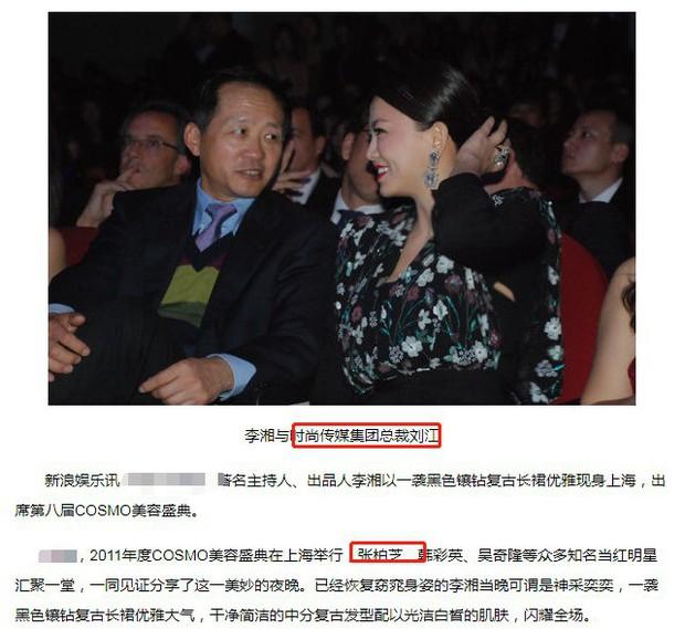 Ngã ngửa sự thật về tin đồn Trương Bá Chi được đại gia cầu hôn với nhẫn 1.700 tỷ, Tạ Đình Phong nổi điên phá đám - Ảnh 6.