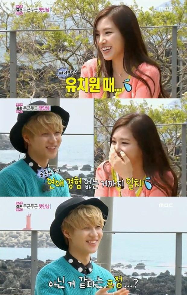 Taemin và hành trình 11 năm trên show thực tế: Từ cậu bé đầu nấm đến anh chàng quyến rũ - Ảnh 13.