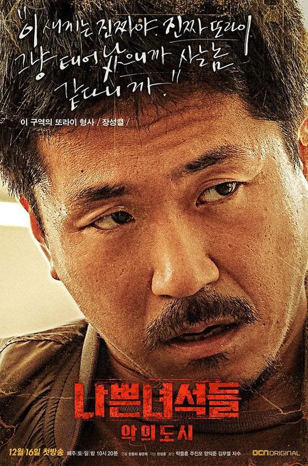 Biệt Đội Bất Hảo qua 3 phần huyền thoại: Nam thần ngập tràn nhưng không ai vượt qua bóng sát nhân Park Hae Jin - Ảnh 6.
