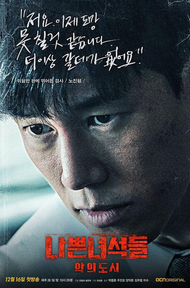 Biệt Đội Bất Hảo qua 3 phần huyền thoại: Nam thần ngập tràn nhưng không ai vượt qua bóng sát nhân Park Hae Jin - Ảnh 7.