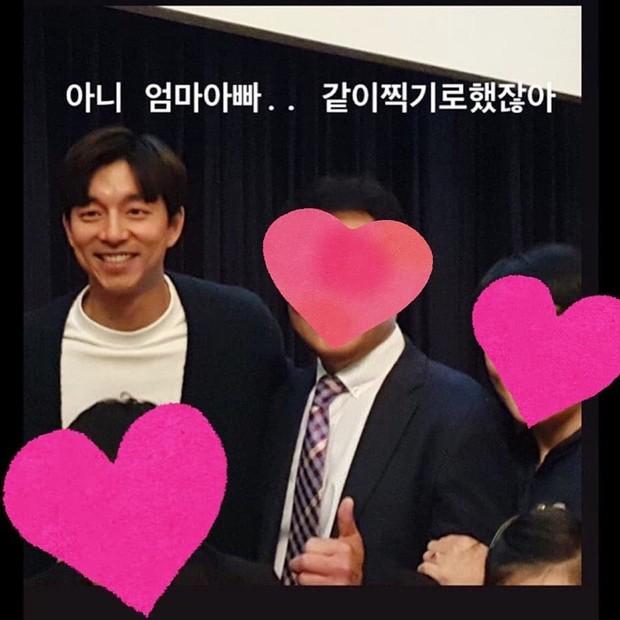 Đám cưới HLV gây bão: Cặp thần chết Lee Dong Wook - Gong Yoo bắm tim tung tóe, chiếm trọn spotlight vì đẹp bất chấp - Ảnh 5.