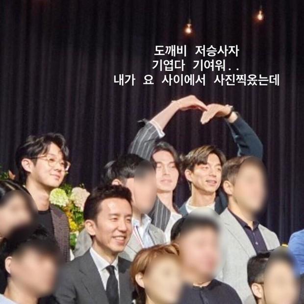 Đám cưới HLV gây bão: Cặp thần chết Lee Dong Wook - Gong Yoo bắm tim tung tóe, chiếm trọn spotlight vì đẹp bất chấp - Ảnh 1.