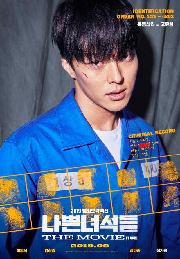 Biệt Đội Bất Hảo qua 3 phần huyền thoại: Nam thần ngập tràn nhưng không ai vượt qua bóng sát nhân Park Hae Jin - Ảnh 13.