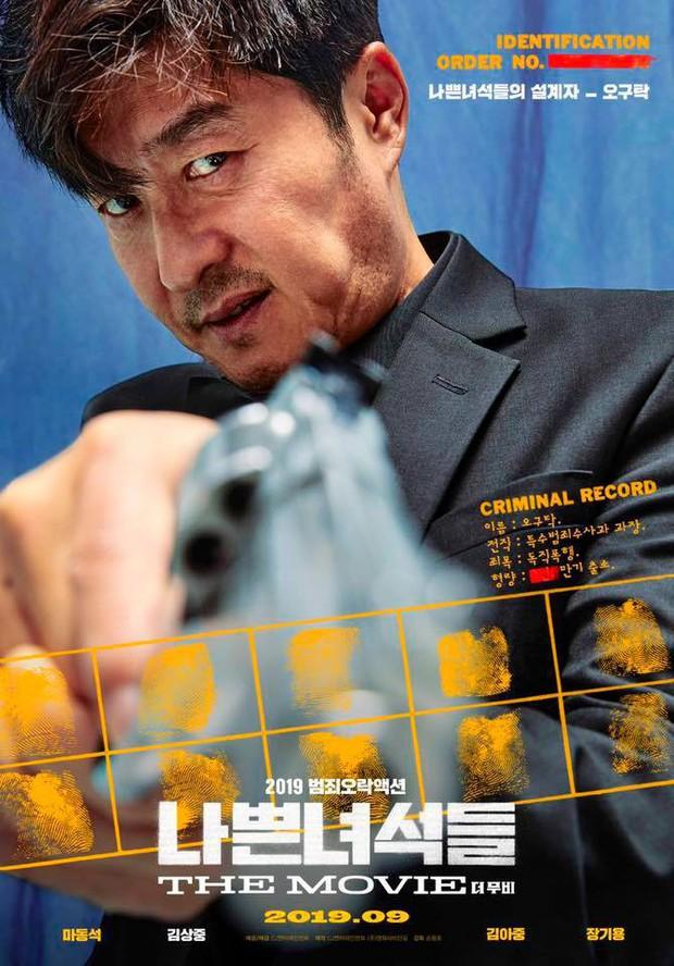 Biệt Đội Bất Hảo qua 3 phần huyền thoại: Nam thần ngập tràn nhưng không ai vượt qua bóng sát nhân Park Hae Jin - Ảnh 11.