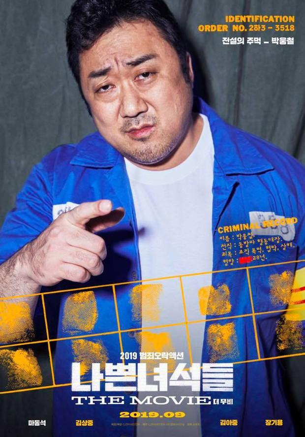 Biệt Đội Bất Hảo qua 3 phần huyền thoại: Nam thần ngập tràn nhưng không ai vượt qua bóng sát nhân Park Hae Jin - Ảnh 12.
