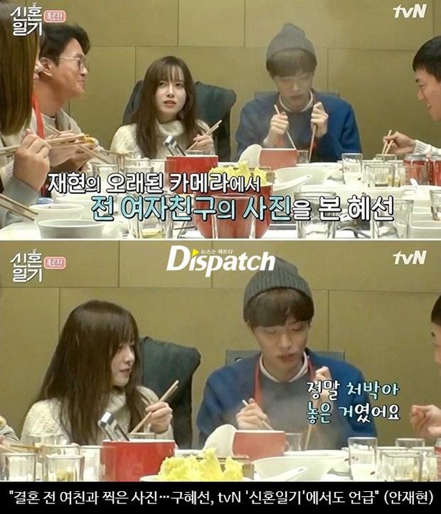 Dispatch tung bằng chứng dập lại Goo Hye Sun, kết hợp với phía Ahn Jae Hyun phủ nhận chứng cứ ngoại tình? - Ảnh 3.