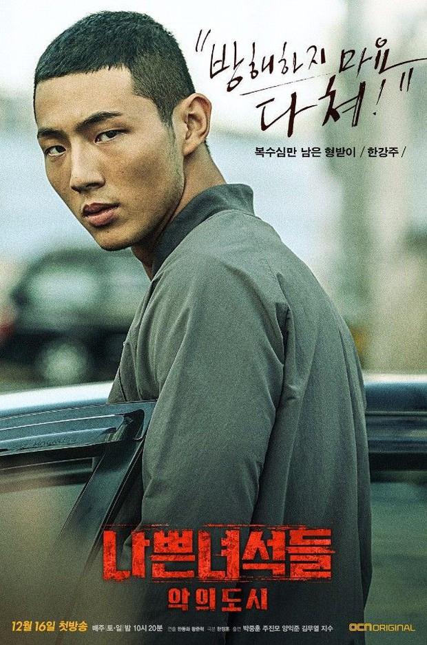 Biệt Đội Bất Hảo qua 3 phần huyền thoại: Nam thần ngập tràn nhưng không ai vượt qua bóng sát nhân Park Hae Jin - Ảnh 9.