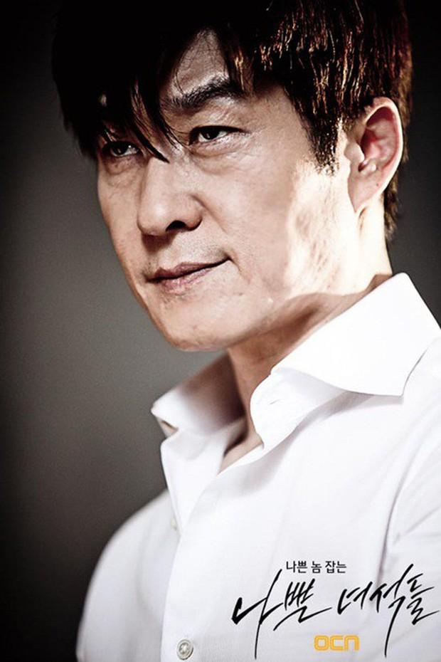 Biệt Đội Bất Hảo qua 3 phần huyền thoại: Nam thần ngập tràn nhưng không ai vượt qua bóng sát nhân Park Hae Jin - Ảnh 1.