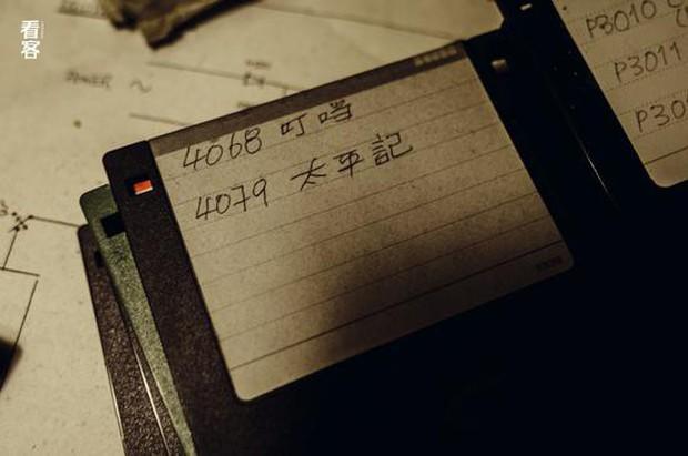 Phim trường cũ TVB bị bỏ hoang: Ngoài ký ức thời hoàng kim còn sót lại là lời đồn về câu chuyện kinh dị cùng cảnh hoang tàn ghê rợn - Ảnh 12.