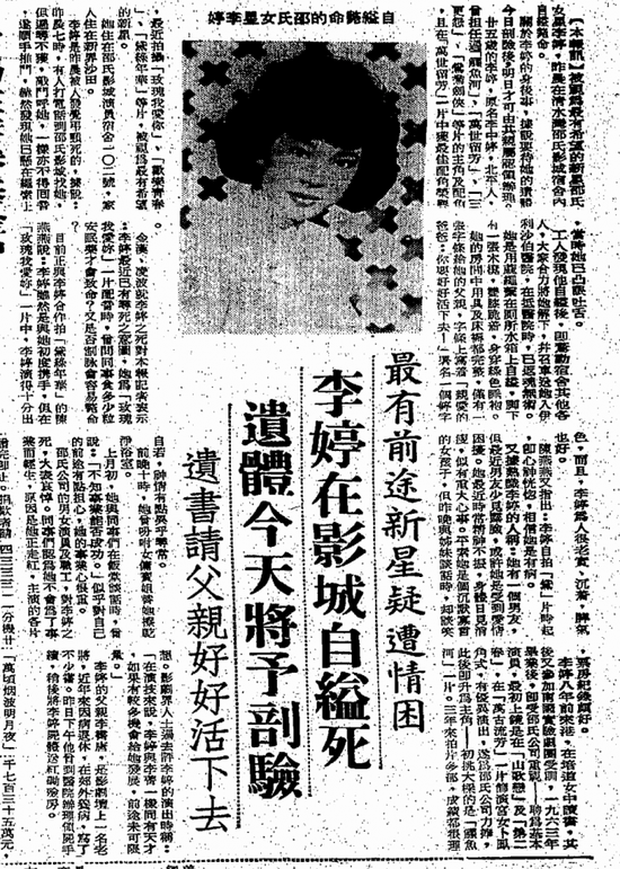 Phim trường cũ TVB bị bỏ hoang: Ngoài ký ức thời hoàng kim còn sót lại là lời đồn về câu chuyện kinh dị cùng cảnh hoang tàn ghê rợn - Ảnh 9.