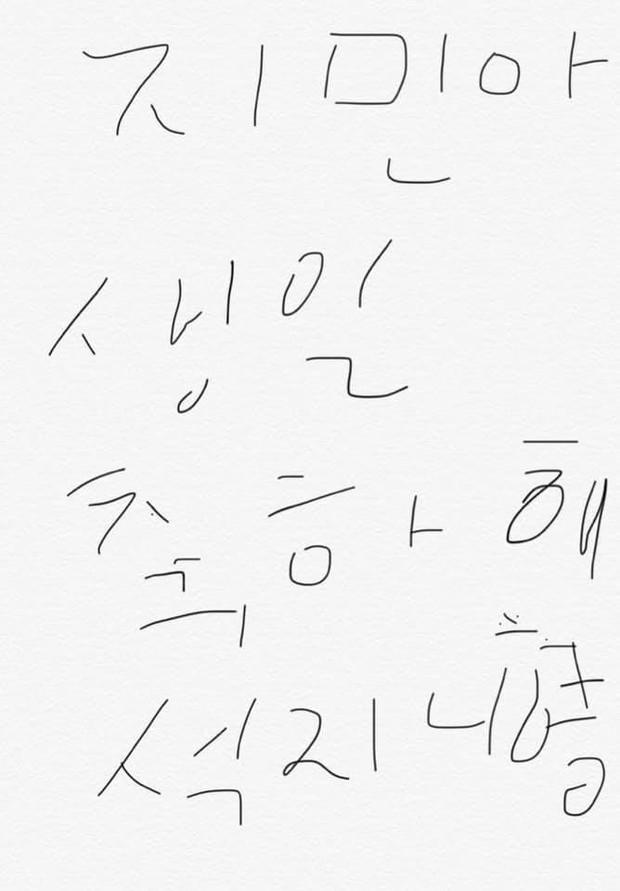 Đúng là idol toàn cầu, Jimin (BTS) lọt top trending gần 50 quốc gia nhân dịp sinh nhật nhưng dở khóc dở cười là loạt ảnh dìm không thương tiếc - Ảnh 6.