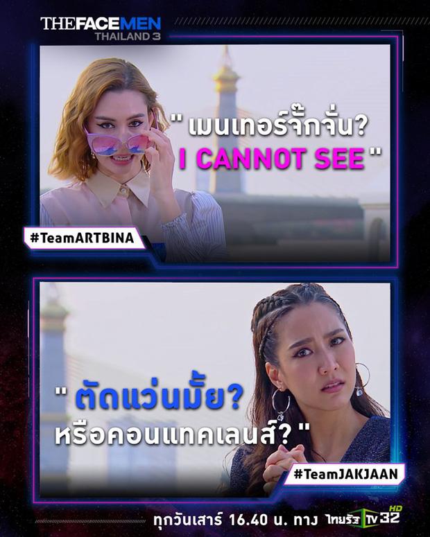 HLV The Face Men Thái cà khịa cực gắt cựu Quán quân: Em nổi tiếng nhờ show này nên quay đi quay lại hoài - Ảnh 7.